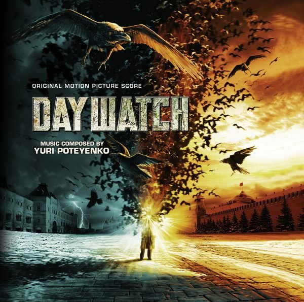 Day-Watch_cover-600x595.jpg