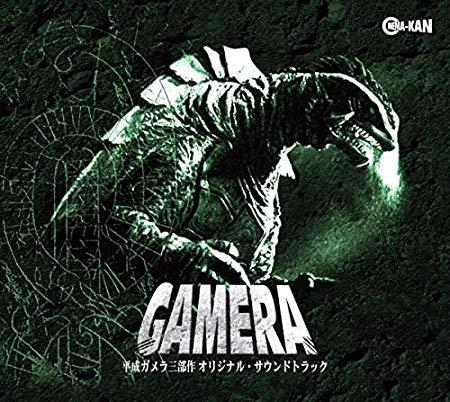 Cinema-Kan.jpg